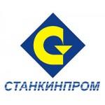 Станкинпром (Рубин)