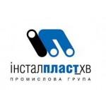 Инсталпласт_ХВ
