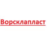 Ворсклапласт