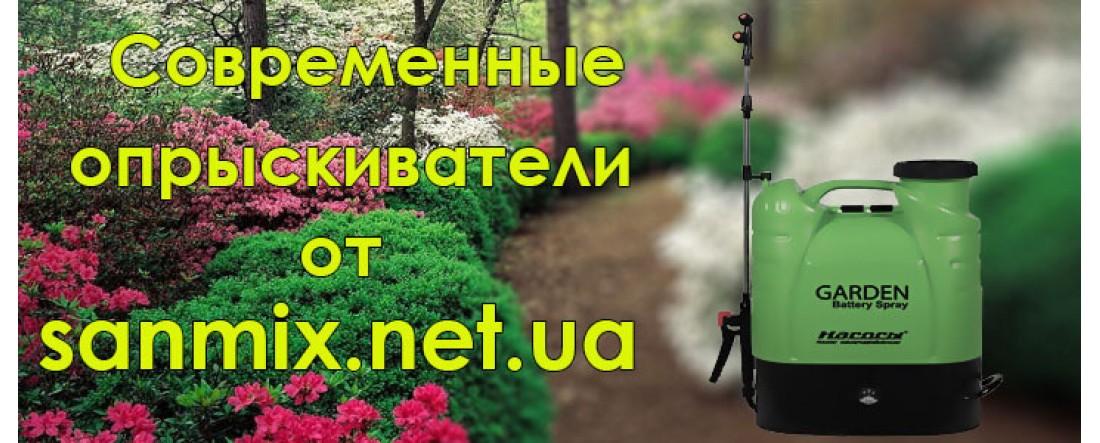 Опрыскиватель аккумуляторный садовый GARDEN Battery Spray 16S – современный помощник дачника
