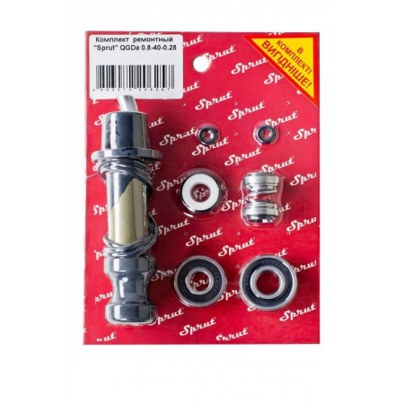 Комплект ремонтный SPRUT QGDa 0,8-40-0.28