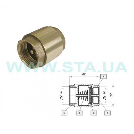 """Клапан STA обратный Ду 3/4"""" с латунным штоком."""