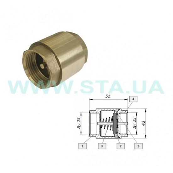 """Клапан STA обратный Ду 1"""" с латунным штоком."""