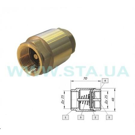 """Клапан STA Premium обратный Ду 1"""" с латунным штоком."""