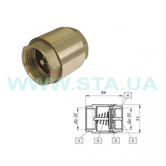"""Клапан STA обратный Ду 1-1/4"""" с латунным штоком."""
