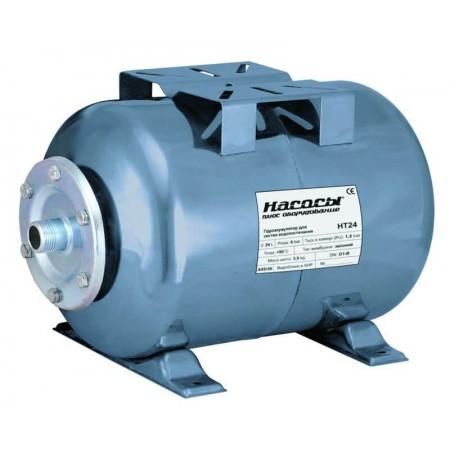 Гидроаккумулятор HT 24 Blue Насосы+