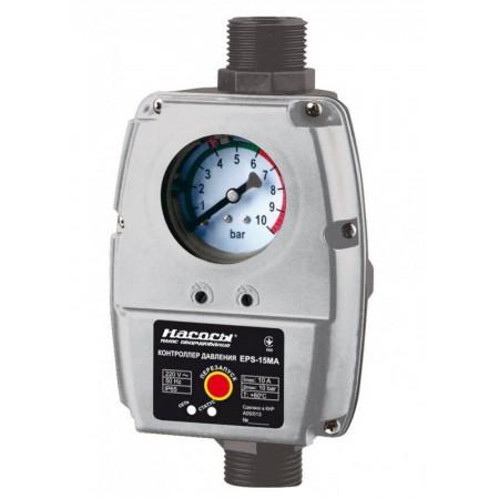 Контроллер давления EPS-15MA Насосы+