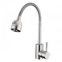 Смеситель для кухни FRAP F44899-1 с рефлекторным изливом