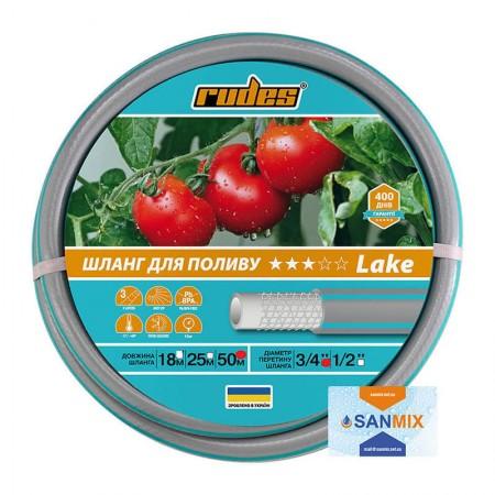 "Шланг для полива Rudes 3 Star Lake 3/4"" 50 м"