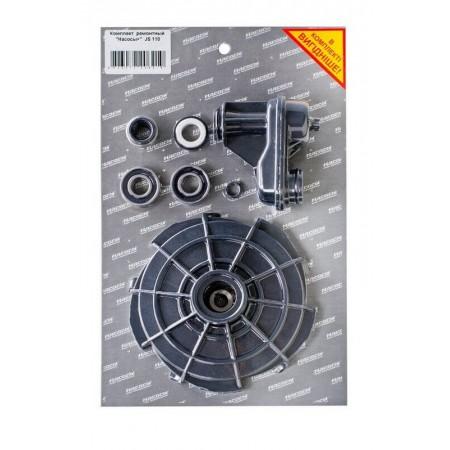 Комплект ремонтный JS 110 Насосы + оборудование
