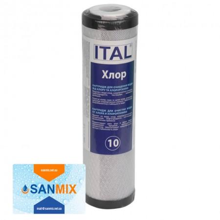 Картридж для удаления хлора ITAL 25x10″