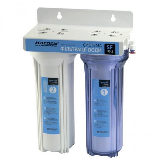 Система фильтрации воды двухступенчатая с краном SF 10-2