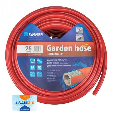 """Шланг садовый Symmer PRO Line D 1"""" 25 м красный"""
