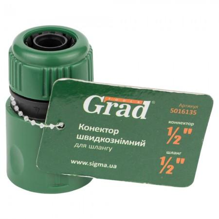 """Коннектор ½"""" быстросъёмный для шланга ½"""" Grad (5016135)"""