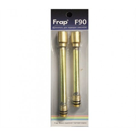 Удлинитель штуцера Frap F90