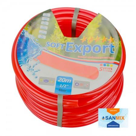 """Шланг для полива EVCI Plastik Экспорт Софт 1/2"""" 20 м"""