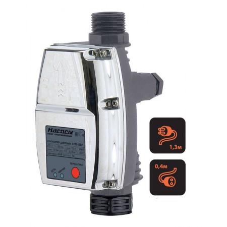 Контроллер давления EPS-15SP с кабелем и розеткой Насосы+