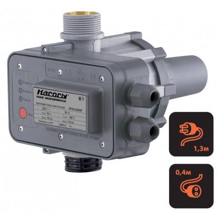 Контроллер давления EPS-II-22ASP с кабелем и розеткой Насосы+